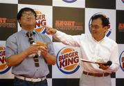 Burger King's Angry Whopper in Japan